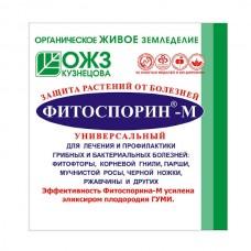 Биофунгицид ОЖЗ Кузнецова Фитоспорин-М 10 гр
