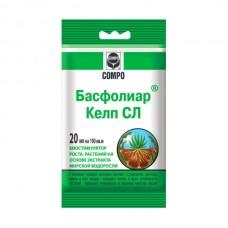 Биостимулятор роста Compo растений Басфолиар Келп СЛ, 20 мл.