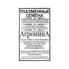 Семена Агроника Перец Калифорнийское чудо, 0,2 гр.