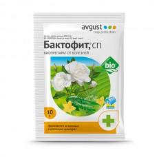 Фунгицид Avgust Бактофит СП, 10 гр.