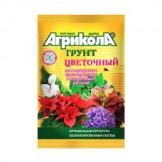 Грунт Агрикола цветочный, 10 л.