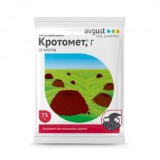 Инсектицид Avgust Кротомет, 75 гр.