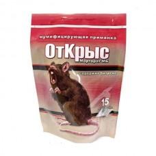 Инсектицид ОтКрыс Морторат МБ мумифицирующая приманка 150 гр