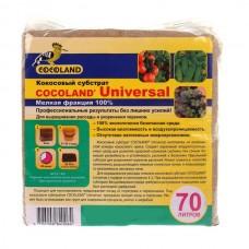 Кокосовый субстрат COCOLAND® Universal в блоках, 70 литров