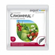 Моллюскоцид Avgust Слизнеед 15 гр