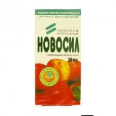 Регулятор роста Новосил, 15 мл.