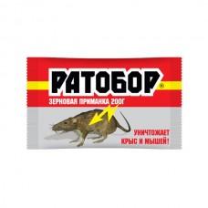 Родентицид Ваше хозяйство Ратобор 200 гр.