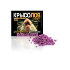 Родентицид Витамин +  Крысолов профессионал 150 гр.