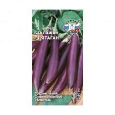 Семена Седек Баклажан F1 Ятаган 0,3 гр.