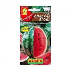 Семена Аэлита Арбуз Сладкая ягода, 1 гр