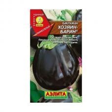 Семена Аэлита Баклажан Хозяин-Барин, 0,3 гр.