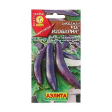 Семена Аэлита Баклажан Рог изобилия, 0,3 гр.