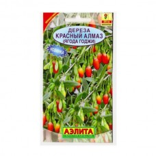 Семена Аэлита Дереза обыкновенная (Ягода Годжи) Красный алмаз, 0,1 гр.