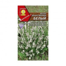Семена Аэлита Иссоп Лекарственный Белый, 0,1 гр.