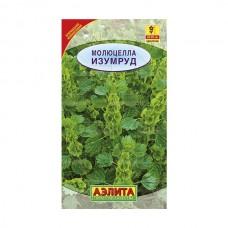 Семена Аэлита Молюцелла Изумруд, 0,1 гр.