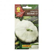 Семена Аэлита Патиссон Белые-13 3 гр