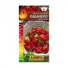 Семена Аэлита Перец острый Хабанеро красный 0,1 гр