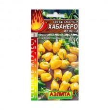 Семена Аэлита Перец острый Хабанеро желтый 0,1 гр