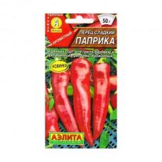 Семена Аэлита Перец сладкий Паприка 0,3 гр