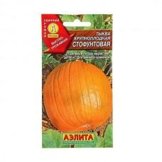 Семена Аэлита Тыква крупноплодная Стофунтовая 2 гр