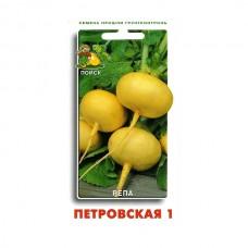 Семена Поиск Репа Петровская-1 1 гр