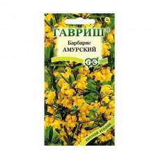 Семена Гавриш Барбарис амурский, 0,2 гр.