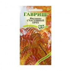Семена Гавриш Фисташка китайская Счастливый орех, 1 гр.