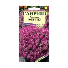 Семена Гавриш Лобулярия Рози о Дей, 0,1 гр.