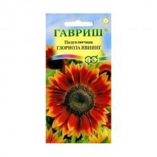 Семена Гавриш Подсолнечник Глориоза Ивнинг, 0,5 гр.