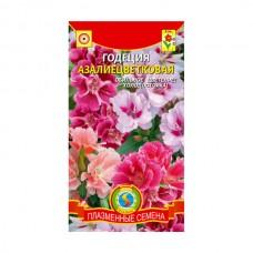 Семена Плазмас Годеция Азалиецветковая смесь, 0,2 гр.