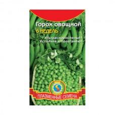 Семена Плазмас Горох овощной 6 недель, 8 гр.