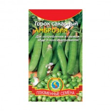 Семена Плазмас Горох сахарный Амброзия, 10 гр.