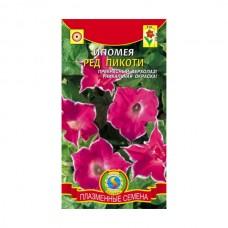 Семена Плазмас Ипомея Ред Пикоти, 0,2 гр.