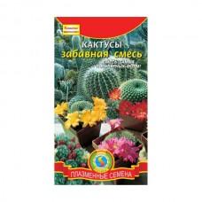 Семена Плазмас Кактусы Забавная смесь, 0,05 гр.