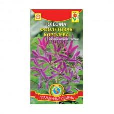 Семена Плазмас Клеома Фиолетовая королева, 0,2 гр.
