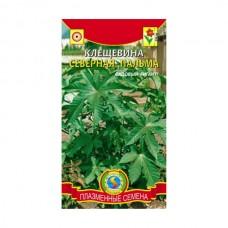Семена Плазмас Клещевина Северная пальма, 5 шт.