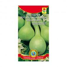 Семена Плазмас Лагенария (бутылочная тыква) Смесь форм, 5 шт.