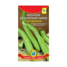 Семена Плазмас Лагенария (бутылочная тыква) Змеевидная, 5 шт.