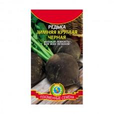 Семена Плазмас Редька Зимняя круглая черная, 1 гр.