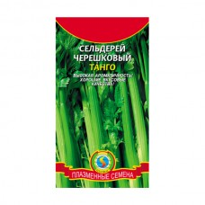 Семена Плазмас Сельдерей черешковый Танго, 0,45 гр.