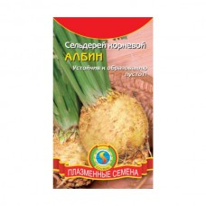 Семена Плазмас Сельдерей корневой Албин 0,3 гр.