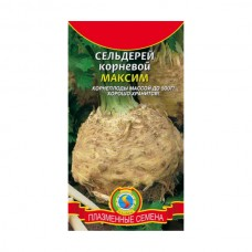 Семена Плазмас Сельдерей корневой Максим, 0,4 гр.