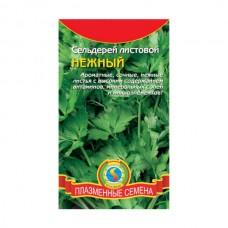 Семена Плазмас Сельдерей листовой Нежный, 0,5 гр.
