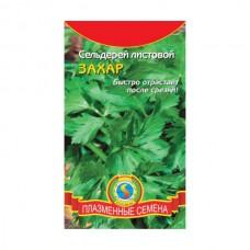 Семена Плазмас Сельдерей листовой Захар, 0,5 гр.