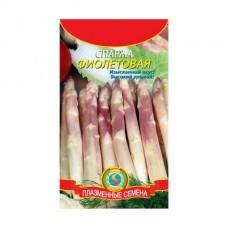 Семена Плазмас Спаржа Фиолетовая, 0,5 гр.