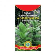 Семена Плазмас Табак курительный Молдавский 456, 0,02 гр.