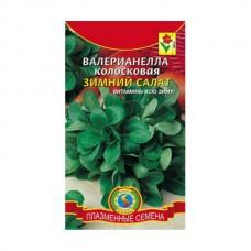 Семена Плазмас Валерианелла колосковая Зимний салат, 0,2 гр.