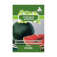 Семена Поиск Арбуз Огонёк, 1 гр.