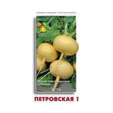 Семена Поиск Репа Петровская 1 1 гр