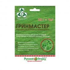 Семена Русский огород Гринмастер, 30 гр.